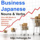 Business Nouns (Part 9)