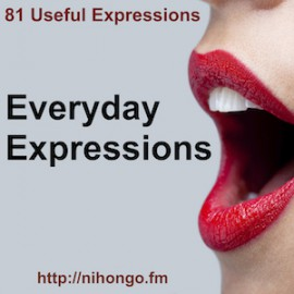 Everyday Expressions (Part 2)